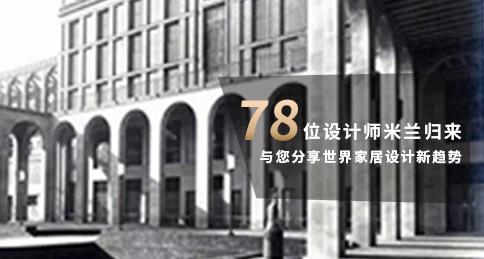 杭州别墅软装设计