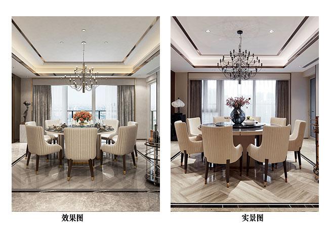 別墅軟裝設計效果圖與實景圖對比